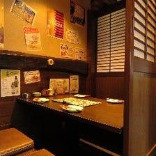 ■籠太 完全個室■