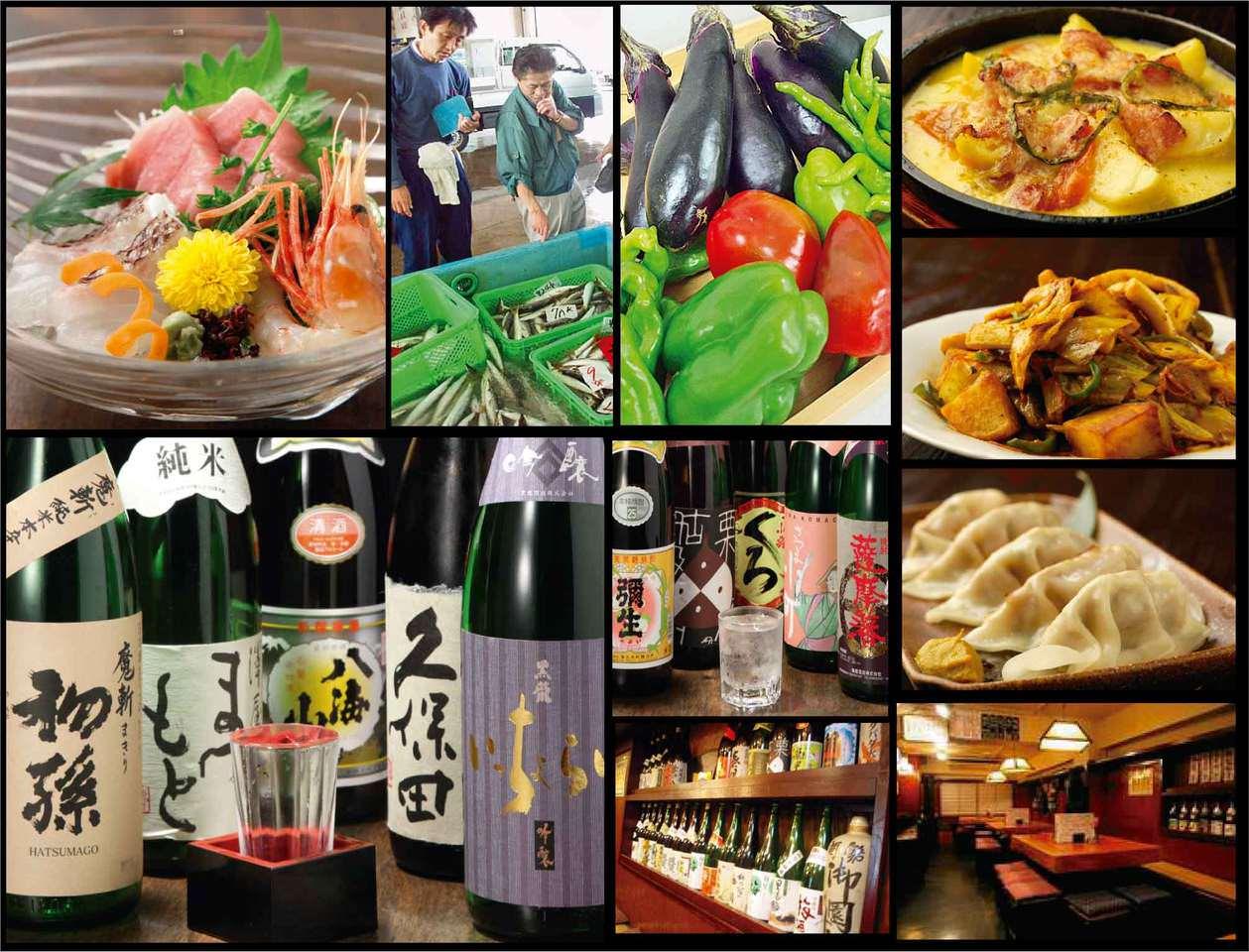 十徳 渋谷店