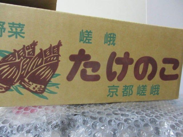 京都の朝掘り筍を直送、鮮度もおいしさも群を抜いた極上の味です