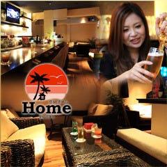 Bar Home 木屋町店