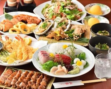 Tokyo 串家  コースの画像