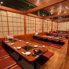 【お料理のみ】定番 串家コース〈全7品〉宴会・飲み会・歓送迎会・イベント後の打ち上げ