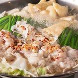 牛もつ鍋 チャンポン麺付き