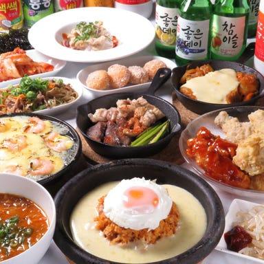 韓国料理 食べ放題専門店 コリアン韓キッチンZEN 道頓堀店 メニューの画像