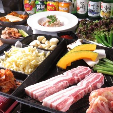 韓国料理 食べ放題専門店 コリアン韓キッチンZEN 道頓堀店 こだわりの画像