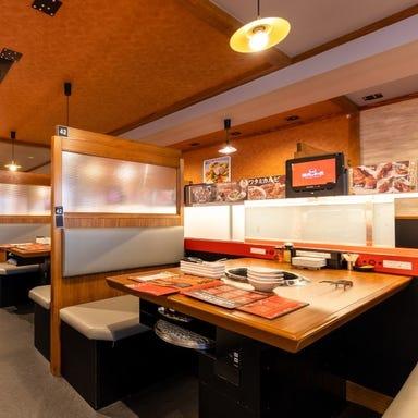 焼肉の和民志村坂上店  店内の画像