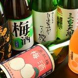 愛知・岐阜・三重産の『地梅酒』、 多数取り揃えています。