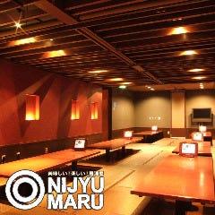 居酒屋 ◎NIJYU-MARU(にじゅうまる) 高田馬場早稲田通り店