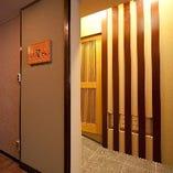 トイレを完備した完全個室