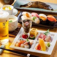 旬の味覚を盛り込んだお祝いに最適なご宴会コース【お料理のみ】全7品・2名様~・お一人様6,600円
