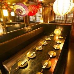 京個室 居酒屋 楓(かえで) 横浜駅前店