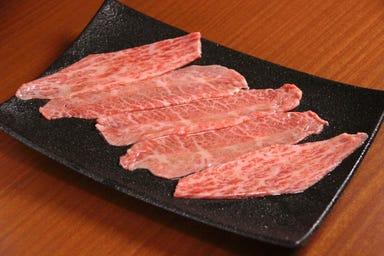 個室焼肉 山水縁 虎ノ門本店 コースの画像