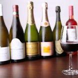 その日のお料理に合うワインをお選びします。お気軽にご相談ください。