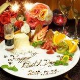 誕生日や記念日を始め大切な日にはデザートプレート贈呈♪