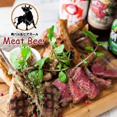 肉バル&ビアホール MeatBeer ミートビア 上野店
