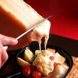 『人気のラクレットチーズ!』各種コースでお楽しみ頂けます!