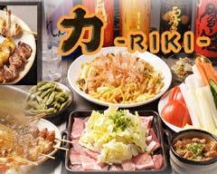 力‐RIKI‐ 高田馬場店