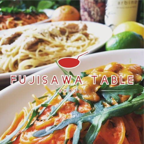 カジュアルイタリアン Fujisawa Table (フジサワテーブル)