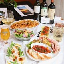 【コスパ最高!】FUJISAWA TABLE スタンダードプラン 7品2時間飲み放題付 3,500yen