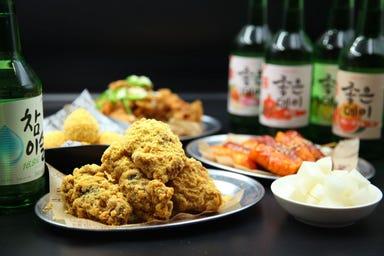 韓国屋台居酒屋 ENG POCHA(エン ポチャ) こだわりの画像