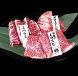 特選牛3点盛り(タレ・塩)