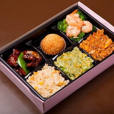 吉祥 CHINESE DINING 銀座インズ メニューの画像