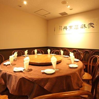 吉祥 CHINESE DINING 銀座インズ 店内の画像