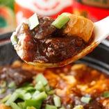 ◆とろとろ牛すじの煮込み じっくり煮込んだ濃厚な味わい