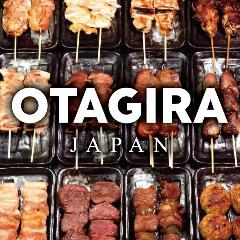 炭火焼鳥 大衆酒場 OTAGIRA(おたぎら)JAPAN 鹿児島天文館店