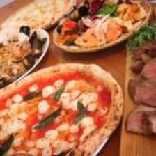 【120分飲み放題付き】ナポリの前菜にピッツァもパスタもデザートも堪能!パーティーコース