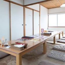 「アットホームな温もりの空間個室」
