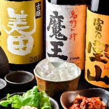 福岡・九州の地酒を厳選して取り揃え