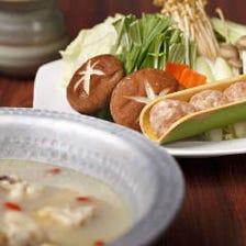 【特別飼育 伊達鶏使用】 鳥元の水炊き鍋