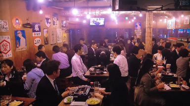 曙町場内酒場 立川店 メニューの画像
