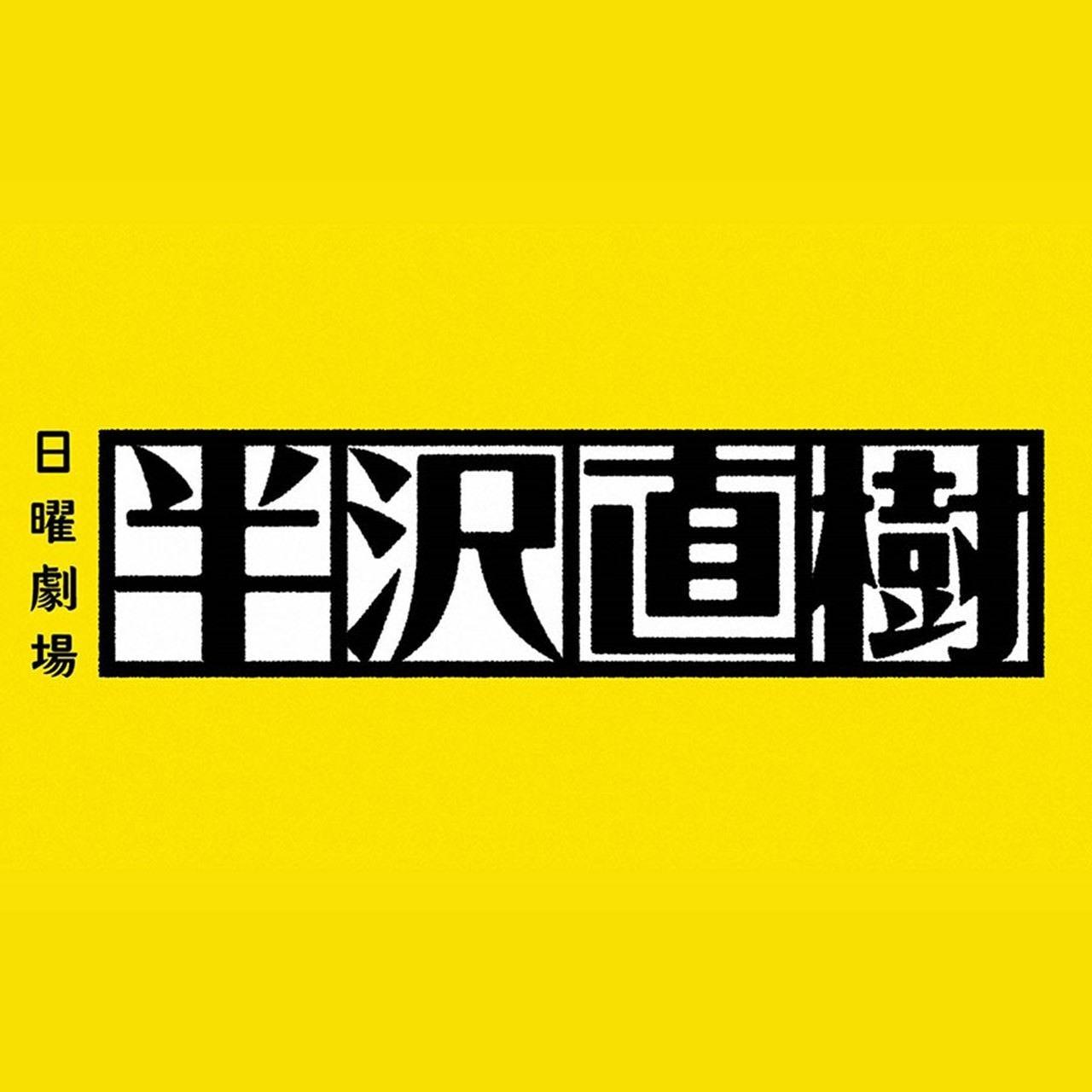 曙町場内酒場 立川店