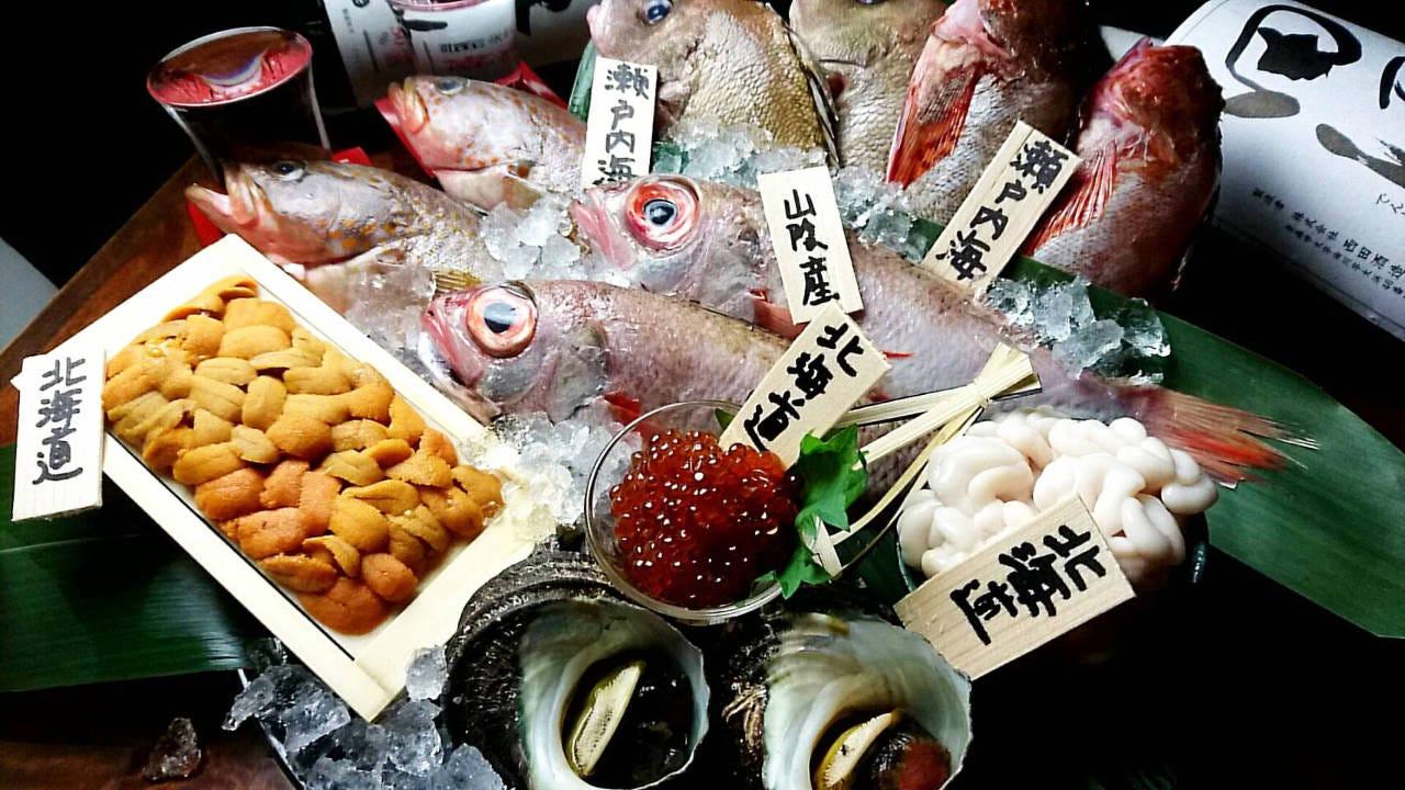 鮮魚店がこだわる≪新鮮魚介≫