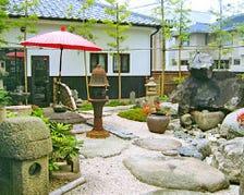日本文化の香りがただよう