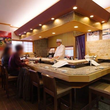 廻らない回転寿司 いちじゅう  店内の画像