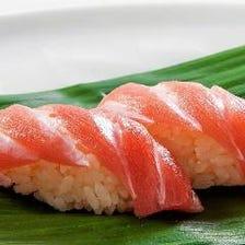 にぎり寿司 1皿 2個 110円~