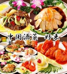 中国酒菜 好来 八丁堀店
