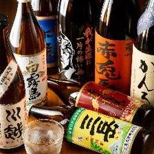 必見!九州が誇る人気銘酒が揃い踏み