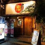 【アクセス】 祇園駅より徒歩2分と利便性も抜群の好立地!