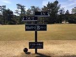 ゴルフ場の表示