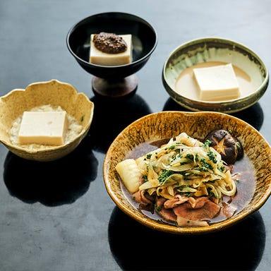 日本料理 太月  こだわりの画像