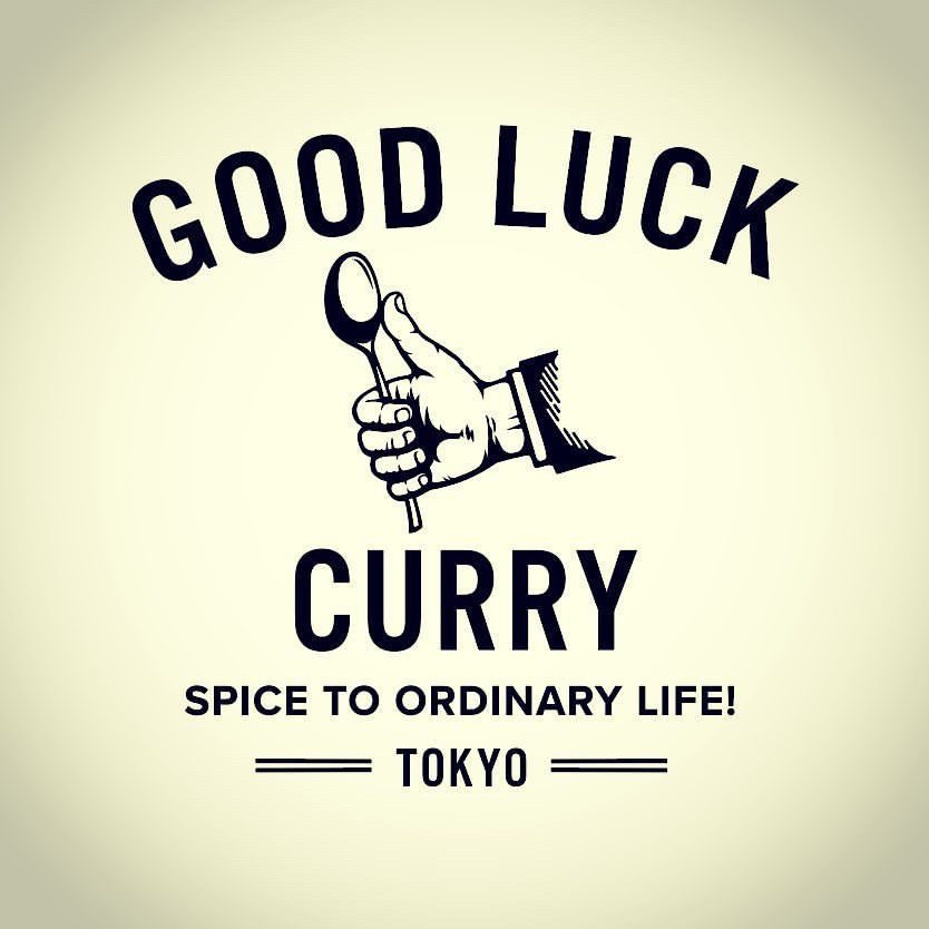 Good Luck Curry 渋谷