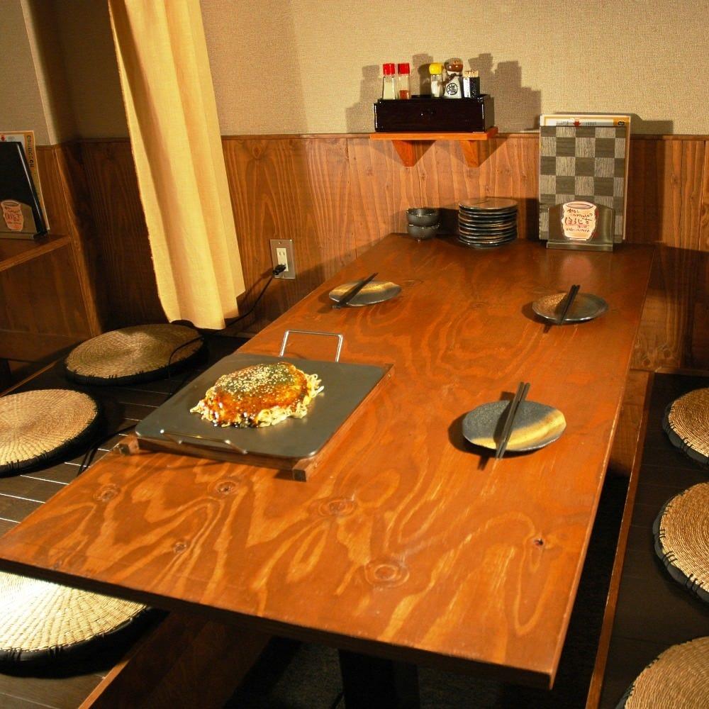 【ランチ】【席のみ予約】鉄板料理を心ゆくまで堪能◎当日ご注文ください(金土日はお席時間120分)