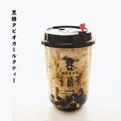 千禧茶(センキチャ) 池袋店
