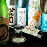 【厳選日本酒】 気分やお好みを伺いぴったりの一杯をご紹介