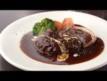 北海道産黒毛和牛100%ハンバーグ