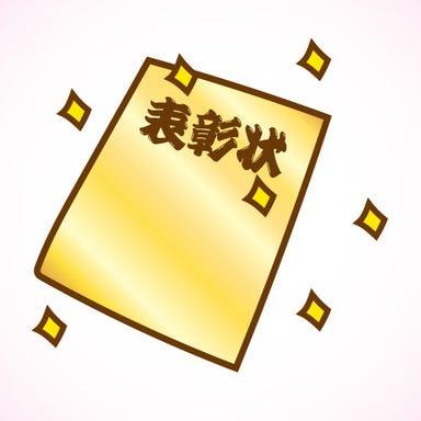 くいもの屋わん 米沢中央店 メニューの画像